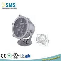 Wholesale 9W LED underwater light SMS-SDD-9D from china suppliers