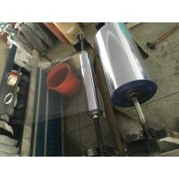 Wholesale PET Material Electrically Conductive Plastic Sheet Anti Static For Thermoforming from china suppliers