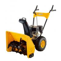 """Buy cheap 24""""/ 6.5HP household snow blower KCM24 from wholesalers"""