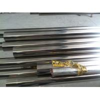 Wholesale 201 304 polish finished stainless steel welded pipe for decoration , 201 stainless steel welded pipe from china suppliers