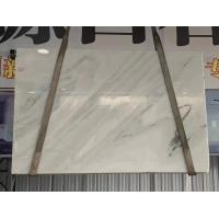 Wholesale Wall Greece Ariston Marble Stone Slab , White Marble Brown Veins Tile Vanity Top Slab Floor from china suppliers