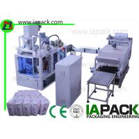 Buy cheap Flour Automatic Pouch Packing Machine 6bags/min - 22bags/min Speed from wholesalers