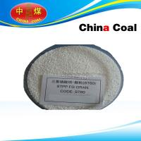 Wholesale Sodium Tripolyphosphate from china suppliers