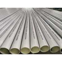Wholesale 2205 Duplex Stainless Steel Seamless Pipe ASTM A790 S31803 For Industry from china suppliers