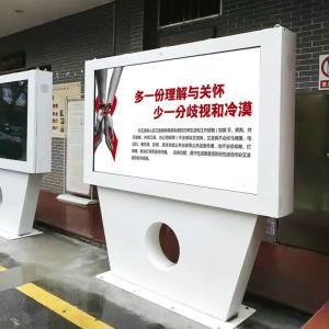 China Sunlight Readable External Digital Signage , Waterproof Digital Display Screen 55 65 Inch on sale