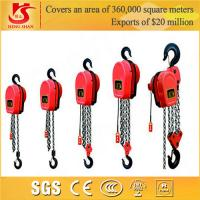 Year 2015 Chain Block,Chain Pulley Hoist, Electric Chain Hoist for sale