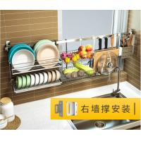 Wholesale Wall Mounted Hanging Removable Kitchen Shelf Organizer For Microwave Oven from china suppliers