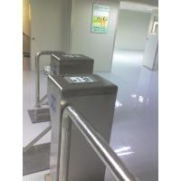 Wholesale Smart Vertical Tripod Turnstile For ESD Inspection Access Control System from china suppliers