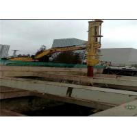 Quality CE Excavator Telescopic Boom Outstretched Arm For Depth Digging / Subway for sale
