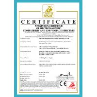 Chengdu Xingtongli Power Supply Equipment Co., Ltd. Certifications