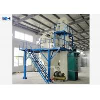 Wholesale Semi Auto Dry Mortar Plant , Energy Saving Dry Mix Mortar Production Line from china suppliers