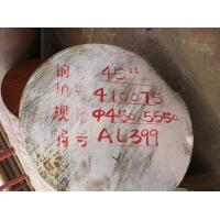 Wholesale Hot Rolled Carbon Steel Round Bar C45 SAE1045 Heat Treatment from china suppliers