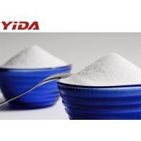 Wholesale Calcium Glycinate CAS 35947-07-0 Amino Acid Powder FCC USP EP Certificated from china suppliers