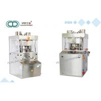 Wholesale Stainless Steel Automatic Double Layer Two Color Rotary for Tablet  ZPT420-35D tablet pressing machine from china suppliers