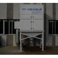 Buy cheap XCL Series - exhaust gas purification CDT pulse dust collector from wholesalers