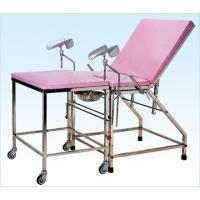Hospital Furnitures Stainless Steel Obstetric B-44