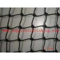 Wholesale AGRICULTURE NETTING from china suppliers