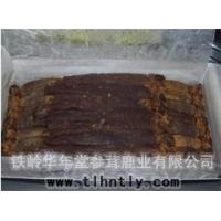 China Byproducts Deer Byproducts Sea 36 on sale