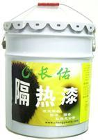 Buy cheap sun insulation coating product