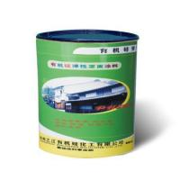 Buy cheap Overlay flexible silicone coating product