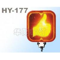 Wholesale H3 FOG LAMP HY-177 from china suppliers