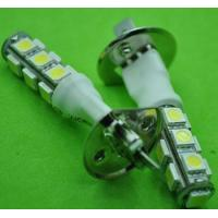 Wholesale LED Headlamp LED Lighting > LED Auto Lamp > H1 Fog light from china suppliers
