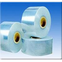 Wholesale Cigarette film (YM) from china suppliers