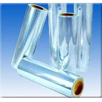 Buy cheap Heat sealable transfer film (ZY) from wholesalers