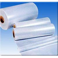 Buy cheap Pearlized film (PZG) from wholesalers