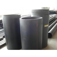 Wholesale Water supply and drainage pipe-PE service pipes from china suppliers