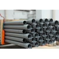 Wholesale UPVC water supply pipes from china suppliers