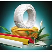 Wholesale Aluminum-plastic pipe from china suppliers