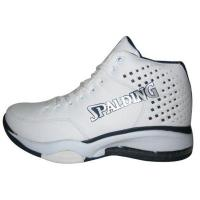 Wholesale Basketball Shoes RDM012-07 from china suppliers