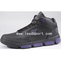 Wholesale Basketball Shoes RDM012-12 from china suppliers