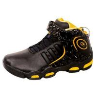 Wholesale Basketball Shoes RDM012-08 from china suppliers