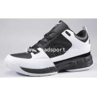 Wholesale Basketball Shoes RDM012-20 from china suppliers