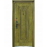 Wholesale steel security door DH-07 from china suppliers