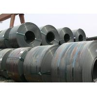 Buy cheap JNS Sulfuric Acid Dew Point Corrosion-resistant Steel Coil product
