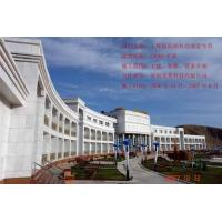 Wholesale Overseas project |Overseas project>>TurkmenistanMinistryofAgriculturesummertrainingcamp from china suppliers