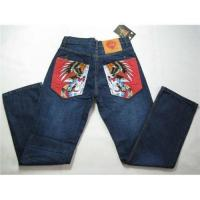 Genuine and authentic RMC Martin Ksohoh jeans only use a real leather waist band patch. The RMC Logo is always red. The waist band patch has a unique laser cut serial number, and each jean has its own unique serial number to identify authenticity.