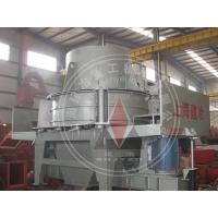 Buy cheap High pressure micronizer High Efficiency Sand Making Machine from wholesalers