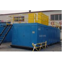 Wholesale Mud Tank Mud Tank Mud Tank Mud Tank from china suppliers