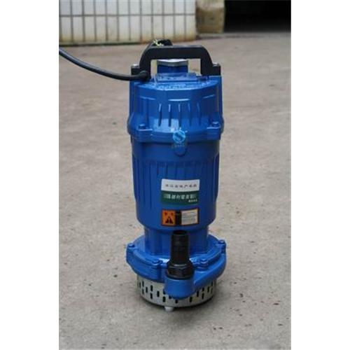 Submersible Pond Pump 31529181