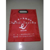 Nonwoven bags/Nowoven fabric Nonwoven bags Companies specializing in the production, sales