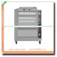 Wholesale Roasted seaweed machine from china suppliers