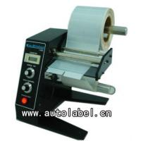 Wholesale Automatic Label Dispenser(AL080D) from china suppliers