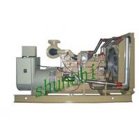 Wholesale Generator from china suppliers