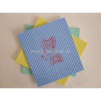 Wholesale cleaning cloth YCL-1 from china suppliers