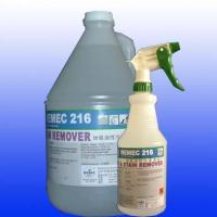 Wholesale WEMEC Detergent OIL SPOT & STAIN REMOVER WEMEC216 from china suppliers