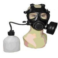 Wholesale GAS MASK from china suppliers